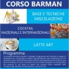 CORSO BARMAN  – MACERATA 6 APRILE 2018